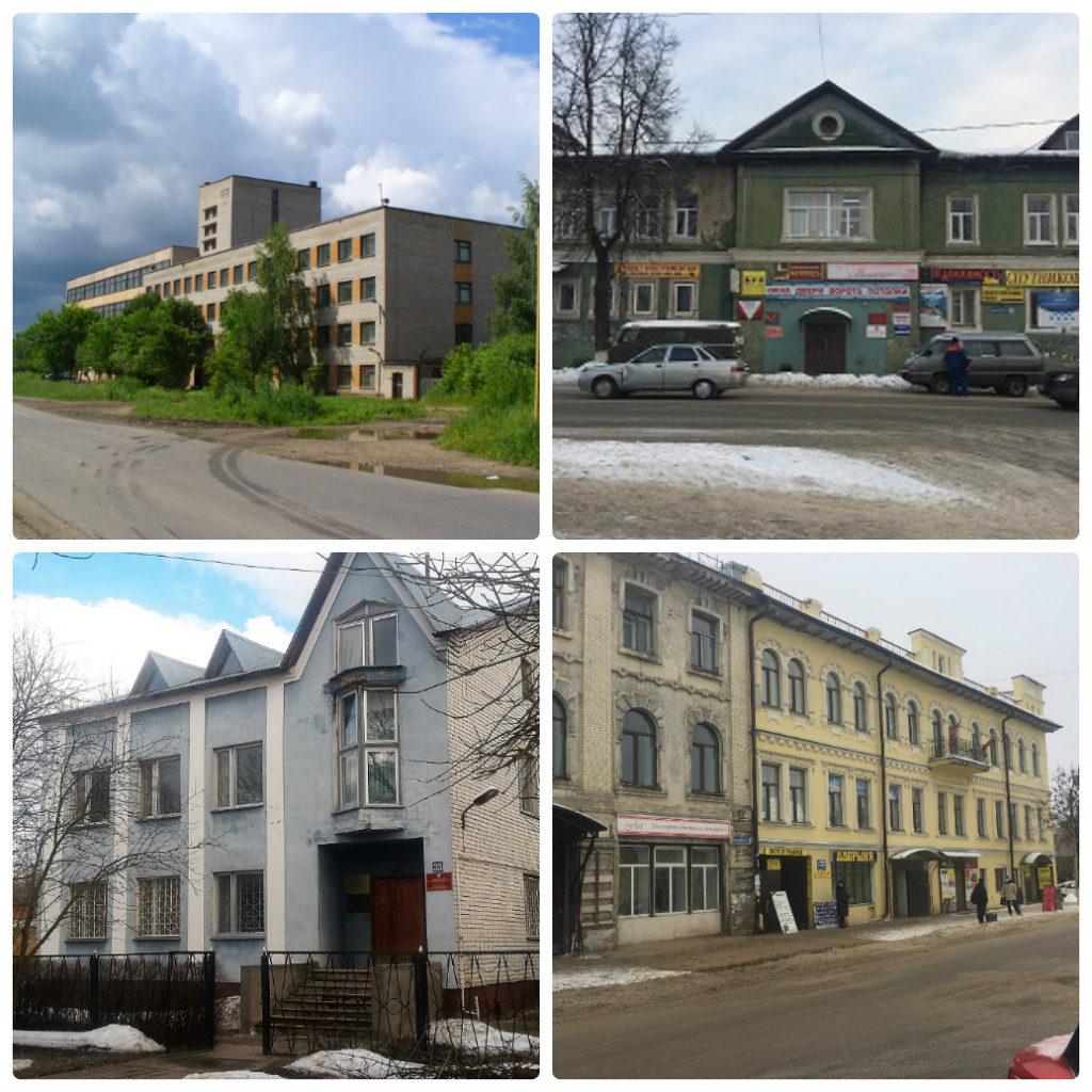 Кимры коммерческая недвижимость сайт поиска помещений под офис Краснодонская улица