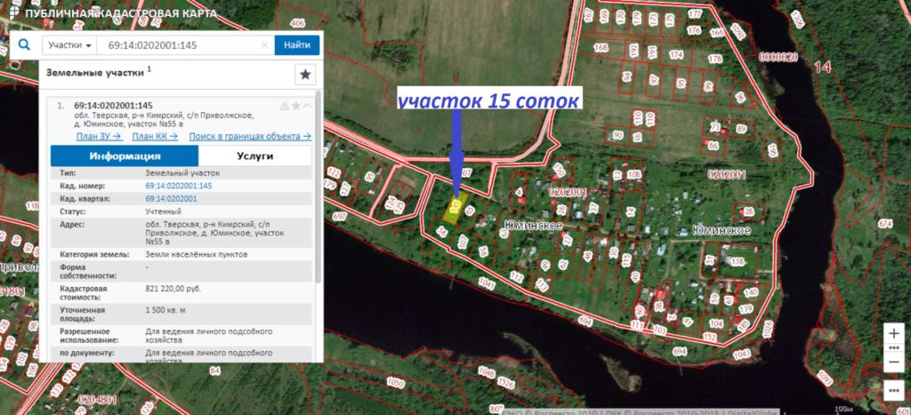 Продажа участков на реке Хотча Кимрский район